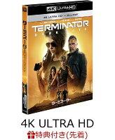 【先着特典】ターミネーター:ニュー・フェイト【4K ULTRA HD】(特製ステッカー)
