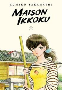 Maison Ikkoku Collector's Edition, Vol. 1, Volume 1 MAISON IKKOKU COLLECTORS /E VO (Maison Ikkoku Collector's Edition) [ Rumiko Takahashi ]