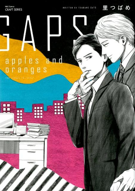 GAPS apples and oranges画像