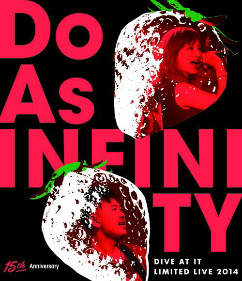 Do As INFINITY 15th Anniversary DIVE AT IT LIMITED LIVE 2014【Blu-ray】画像