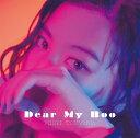 Dear My Boo (初回限定盤 CD+DVD) [ 當山みれい ]