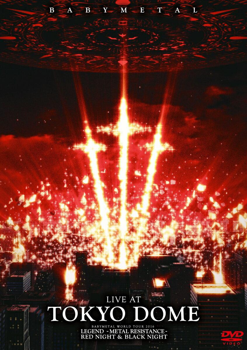 邦楽, ロック・ポップス LIVE AT TOKYO DOME BABYMETAL
