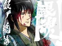 銀魂.銀ノ魂篇 6(完全生産限定版)【Blu-ray】