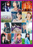 ALL MV COLLECTION2〜あの時の彼女たち〜 (完全生産限定盤 4DVD)
