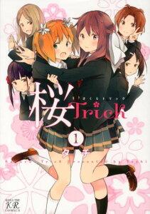 桜Trick(1)