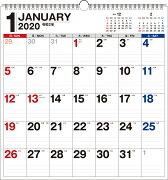 2020年 書き込み式シンプルカレンダー[B3変型]
