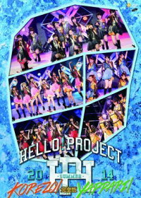 Hello!Project 2014 SUMMER 〜KOREZO!・YAPPARI!〜完全版