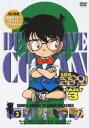 名探偵コナン PART 3 Volume3 [ 高山みなみ ]