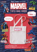 MARVEL TOTE BAG BOOK