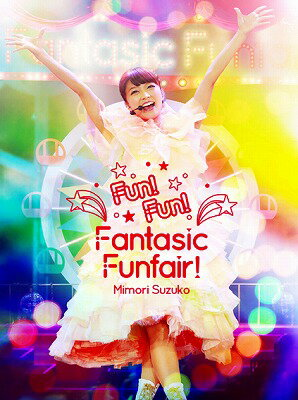 Mimori Suzuko LIVE TOUR 2015 Fun!Fun!Fantasic Funfair! 【Blu-ray】 [ 三森すずこ ]