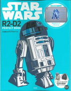 STAR WARS R2-D2 PERFECT BOOK
