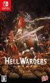 Hell Wardersの画像