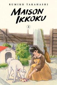 Maison Ikkoku Collector's Edition, Vol. 2, Volume 2 MAISON IKKOKU COLLECTORS /E VO (Maison Ikkoku Collector's Edition) [ Rumiko Takahashi ]