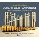 J.S.バッハ:6つのトリオ・ソナタ BWV525-530 (ジャン・ジョフロワ
