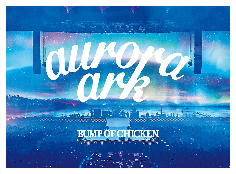 BUMP OF CHICKEN TOUR 2019 aurora ark TOKYO DOME (通常盤)【Blu-ray】