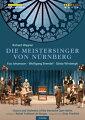 【輸入盤】『ニュルンベルクのマイスタージンガー』全曲 フリードリヒ演出、フリューベック・デ・ブルゴス&ベルリン・ドイツ・オペラ(1995