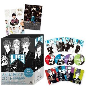 LIFE! 〜人生に捧げるコント〜 DVD-BOX [ 内村光良 ]