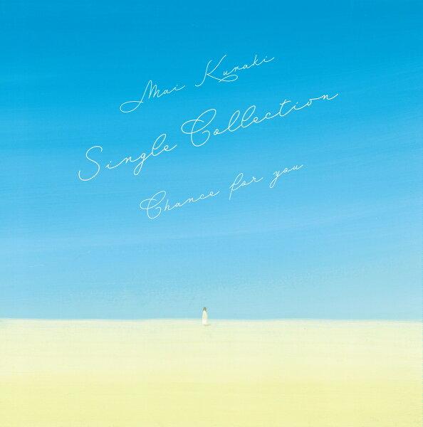 MaiKurakiSingleCollection~Chanceforyou~ RainbowEdition (4CD+2DVD