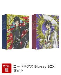 コードギアス Blu-ray BOXセット