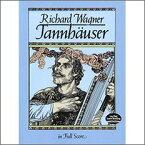 【輸入楽譜】ワーグナー, Richard: オペラ「タンホイザー」全曲: 大型スコア [ ワーグナー, Richard ]
