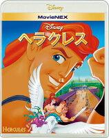 ヘラクレス MovieNEX【Blu-ray】