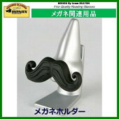 DULTON メガネ関連用品 GLASSES HOLDER MUSTACHE SV/BK HG341SBK