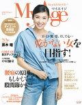 MyAge(vol.4(2015 Wint)