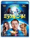 ミラクル・ニール! スペシャル・プライス【Blu-ray】 [ サイモン・ペッグ ]