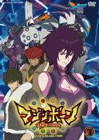 マジンボーン DVD COLLECTION VOL.3