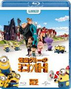 怪盗グルーのミニオン危機一発【Blu-ray】
