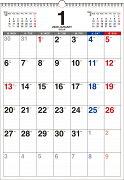 2020年 書き込み式月曜始まりシンプルカレンダー[B3タテ]