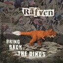 よみがえれ!キツネザウルス〜Bring Back The Dinos [ レーヴェン ]