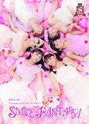 演劇女子部 S/mileage's 「JUKEBOX-MUSICAL SMILE FANTASY!」