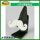 DULTON メガネ関連用品 GLASSES HOLDER MUSTACHE BK/WT HG341BWT
