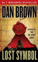 LOST SYMBOL,THE(A) [ DAN BROWN ]