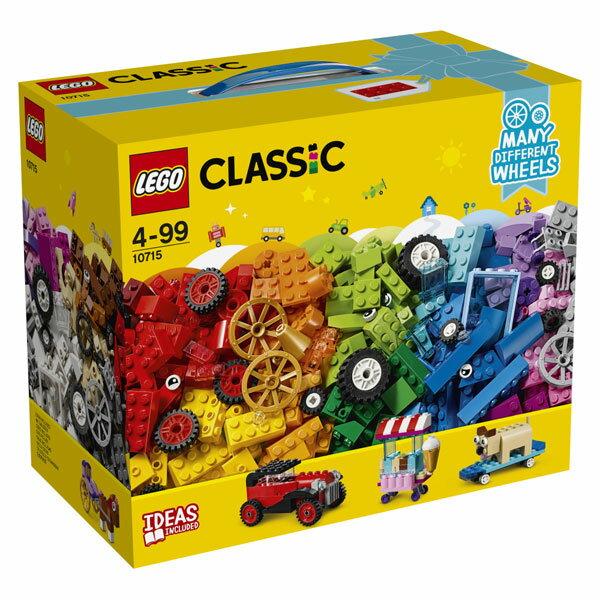 レゴ(LEGO)クラシック アイデアパーツ<タイヤセット> 10715