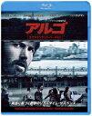 アルゴ<エクステンデッド・バージョン>【Blu-ray】 [ ベン・アフレック ] - 楽天ブックス