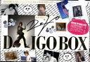 DAIGOスペシャルBOX ([バラエティ]) [ DAIGO(ミュージシャン) ]
