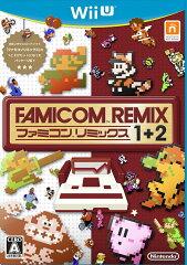 【送料無料】ファミコンリミックス1+2