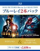 アイアンマン/アメイジング・スパイダーマン【Blu-ray】