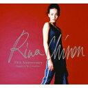 Rina Chinen 20th Anniversary 〜Singles & My Favorites〜 [ 知念里奈 ]