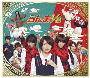 らんま1/2【Blu-ray】画像