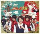 らんま1/2【Blu-ray】 [ 新垣結衣 ]