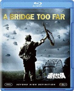 【楽天ブックスならいつでも送料無料】【BD2枚3000円2倍】遠すぎた橋【Blu-ray】 [ ロバート・...