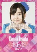 (卓上) 岩田華怜 2016 AKB48 カレンダー