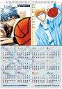 【送料無料】コミックカレンダー2014 『黒子のバスケ』(壁掛け型) [ 藤巻忠俊 ]