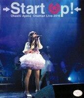 大橋彩香1stワンマンライブ Start Up!【Blu-ray】