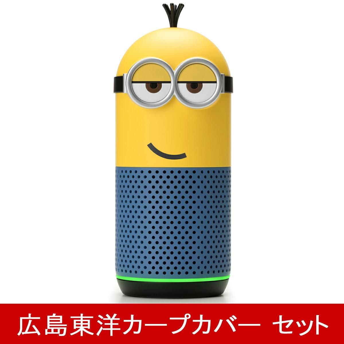 Clova Friends MINIONS Kevin + 広島東洋カープカバー セット