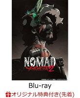 【楽天ブックス限定先着特典】NOMAD メガロボクス2 Blu-ray BOX(特装限定版)【Blu-ray】(キャンバスアート【チーム番外地】)