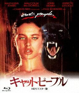 キャット・ピープル HDリマスター版【Blu-ray】